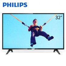 飞利浦(PHILIPS)32PHF3292/T3 32英寸 丰富接口 环绕音效 高清LED液晶平板电视机