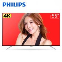 飞利浦(PHILIPS)55PUF6701/T3 55英寸硬屏4K超高清安卓智能网络液晶平板电视机