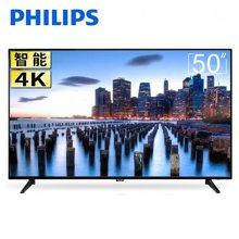 飞利浦(PHILIPS)50PUF6112/T3 50英寸 二级能效 64位高性能 4K高清WIFI电视机