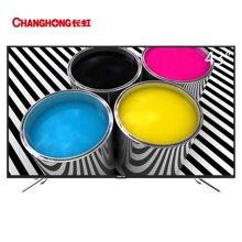 Changhong 长虹 43A1 43英寸智能平板网络液晶电视机(43A1)