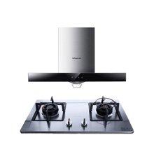 【超值套餐】Vanward/万和 CXW-200-X05H+C3-B12X不锈钢欧式抽油烟+燃气灶(带绿标)套餐