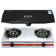 奇田(Qitian)988黑金沙+A13 烟灶套餐 油烟机 燃气灶 双炉 烟机套装