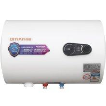 奇田(Qitian)SMS-40搪瓷圆桶防电墙 40L横式储水式电热水器