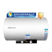 Vanward/万和 DSCF50-E2储水式电热水器50/40升DSCF40-E2节能安全包邮