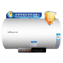 Vanward/万和 DSCF50-E3/60E3储水式恒温数码电热水器50升60升包邮