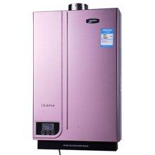 奇田(Qitian) JSG24-12A恒温  12升平衡式燃气热水器 智能恒温