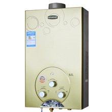 奇田(Qitian) JSG12-A(03)土豪金 6升平衡式燃气热水器 铜水箱