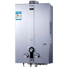 奇田(Qitian) JSG20-10A拉丝 10升平衡式燃气热水器(带绿标)