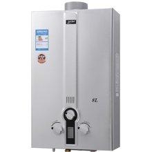 奇田(Qitian) JSG16-8A拉丝  8升平衡式燃气热水器(铜水箱带绿标)