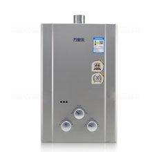 Macro/万家乐JSQ12-6M6燃气热水器 液化气强排