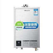 【爆款推荐】Vanward/万和JSG20-10ETP15 装浴室内平衡式 燃气热水器 10L(带绿标)