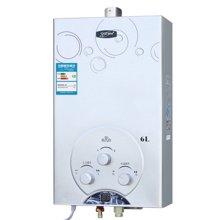 奇田(Qitian) JSQ12-B6(03) 6升强排式燃气热水器 铜水箱
