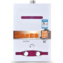 奇田(Qitian)JSQ16-8C 8升强排式燃气热水器 不带绿标