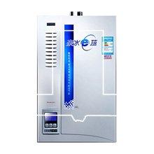 万和JSQ64-32A/JSW48-24A亲水E蓝别墅大户型强排 天然气 燃气热水器32升24升