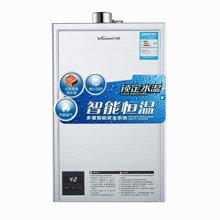 【爆款推荐】Vanward/万和 JSQ20-10ET15 智能恒温 10升 强排式燃气热水器 (带绿标)