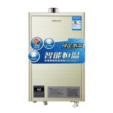 【爆款推荐】Vanward/万和JSQ20-10ET16  智能恒温燃气热水器 10升(带绿标)