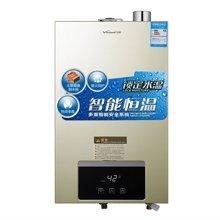 【一级节能】万和/Vanward 热水器JSLQ20-12EV28 升级版冷凝恒温 12升 强排式燃气热水器(带绿标)