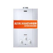 【高性价比】Vanward/万和燃热JSQ13-6.5M3  超薄普平四季型强排式热水器 6.5L升 无氧铜水箱 节能环保 低水压启动(带绿标)