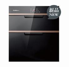 【新款三抽】Canbo/康宝消毒柜 ZTP168E-T2镶嵌式嵌入式大容量高低温紫外线自动烘干