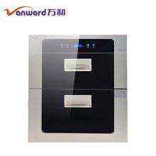 Vanward/万和ZTD100QE-3消毒碗柜嵌入式家用镶嵌款100升