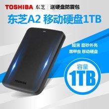 【送硬盘防震包】东芝移动硬盘(TOSHIBA)A2新黑甲虫系列 1TB 2.5英寸移动硬盘