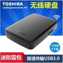 东芝 (TOSHIBA) 1TB 无线移动硬盘 2.5英寸 USB3.0