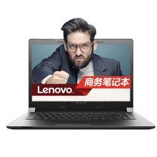 联想(Lenovo)扬天V310 14英寸 时尚轻薄笔记本电脑  商务办公 i5-7200U 4G内存 500G硬盘 2G独显 高清屏
