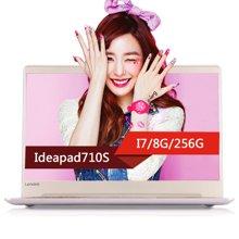 联想 ideapad 710S 13.3英寸超极本超薄笔记本电脑 酷睿新第7代 I7-7500U 8G内存  256G固态  win10 金色\银色\玫瑰金3色可选