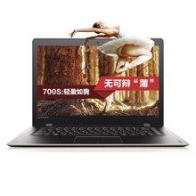 联想(Lenovo) IdeaPad 700S-14 14.0英寸超薄笔记本电脑 6Y30 4G 128G 固态 1.1kg+13mm,静音办公11小时!红色腰线\金色腰线2色可选