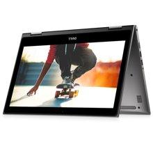 戴尔(DELL)魔方13MF-R2505TAA灵越13.3英寸二合一翻转笔记本电脑(i5-7200U 4G 128GB SSD Win10)触控灰色