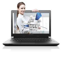 联想(lenovo)扬天 B41-80 14英寸笔记本电脑(I5-6200U 4G 500G 2G独显 DVDRW)