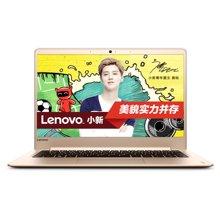 联想(Lenovo)小新Air 13.3英寸超轻薄笔记本电脑(I5-6200U 8G 256G PCIE SSD IPS FHD WIN10)金