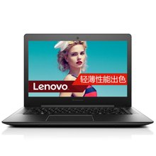 联想(Lenovo)IdeaPad 300S -14 14英寸超薄本笔记本电脑 酷睿六代 I5-6200U 4G 500G 2G独显 黑色\银色\红色3色可选