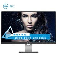 戴尔(DELL)S2715H 27英寸IPS显示屏液晶电脑显示器 真窄边IPS硬屏!内置音箱,支持壁挂,带HDMI高清接口!