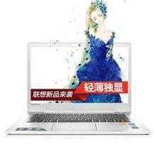 联想(Lenovo)ideapad 310S 14英寸超薄本笔记本电脑  (酷睿第六代I5-6200U 4G内存 500G硬盘 2G独显) 约1.65kg轻薄首选!白\黑色2色可选