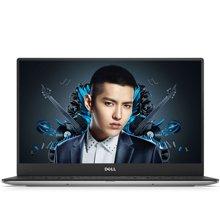 戴尔(DELL)XPS13-9360-R1705 13.3英寸微边框笔记本电脑(酷睿新第7代CPU i7-7500U 8G 256GB SSD HD 显卡 Win10)无忌银\无忌金2色可选