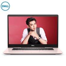 戴尔DELL灵越7570-R1745 15.6英寸轻薄笔记本电脑(i7-8550U 8G 256GSSD+1T 940MX 4G独显 IPS Win10)银色、粉色可选