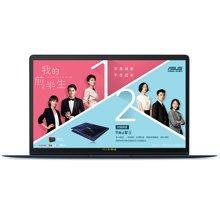 华硕(ASUS) 灵耀3 ZENBOOK3V  14英寸超窄边框轻薄笔记本电脑(i7-7500U 16G 512GSSD FHD IPS 含office)