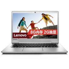 联想(Lenovo)ideapad 310S 14英寸超薄本笔记本电脑   A9-9410 8G 1T 2G独显 win10  约1.65kg轻薄首选!8G大内存 1T大硬盘!