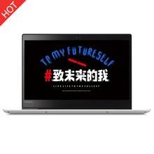 联想(Lenovo)IdeaPad320S 14英寸超窄边框笔记本电脑 超轻薄独显 I7-7500U 8G 256G固态  940MX-2G独显 送正版Office Win10 铂金银