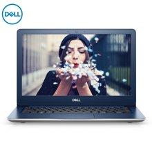 戴尔(DELL) 成就5370-1505 13.3英寸超薄本八代便携办公笔记本电脑 四核i5-8250U 4G内存 256G固态 集显 指纹识别 Win10