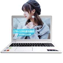 联想(Lenovo)IdeaPad 510-15 15.6英寸笔记本电脑 I5-7200 4G内存/1T+128G固态/2G独显