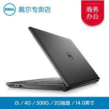 戴尔(DELL)灵越14-3467手提笔记本电脑14英寸 1325B I3-6006U 4G内存 500G机械硬盘 2G独显