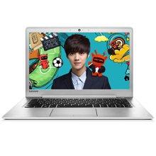 联想(Lenovo)小新出色版510S 14英寸超薄笔记本电脑(I7-7500U  4G 1TB IPS屏 正版office2016)第7代酷睿i7 性能强劲!