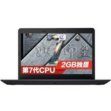 联想ThinkPad E470 14英寸轻薄商务笔记本电脑 第7代酷睿i5-7200U 4G 500G 2G独显 Win10 全新升级,如7而至!