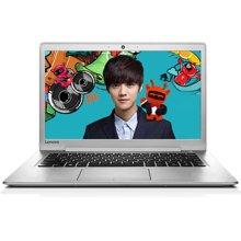 联想(Lenovo) IdeaPad510S 14英寸笔记本电脑 独显固态超轻薄本 超极本 酷睿i5-7200U/4G/256G固态/2G独显