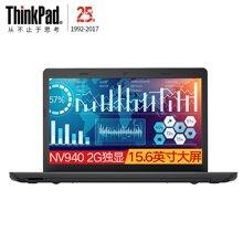 联想ThinkPad E570 @00CD 15.6英寸商务笔记本电脑七代I5-7200U 4G内存 500G硬盘 940-2G强劲独显 win10