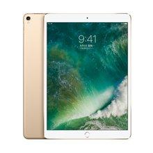 苹果Apple iPad Pro 平板电脑 10.5 英寸( WLAN版/A10X芯片/Retina屏/Multi-Touch技术)