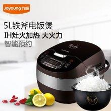 九阳(Joyoung)JYF-50T1九阳铁釜电饭煲 5L大容量家用电磁电饭煲