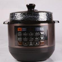 【满199减30】九阳(Joyoung)Y-50C20电压力锅双胆智能预约饭煲5L高压锅